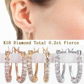 K18ダイヤモンドピアスエタニティトータル0.2カラットK18あす楽ダイヤピアス20石ダイヤピアス18金ホワイトイエローピンクゴールドダイヤモンドピアスレディースシンプル記念ジュエリーアクセサリーお祝いギフト誕生日プレゼントダイヤモンドお買得アウトレット