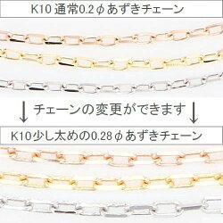 ★★★チェーンを太くする★★★+2000円