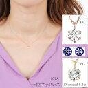 K18イエローゴールドダイヤモンドネックレス0.2カラットHカラーSIクラスExcellentカットH&C鑑別カード専用スコープ付…