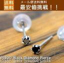 プラチナ ブラック ダイヤモンド ブラックダイヤピアス レディース シンプル ジュエリー アクセサリ