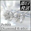 プラチナ ダイヤモンド カラット レディース シンプル ジュエリー