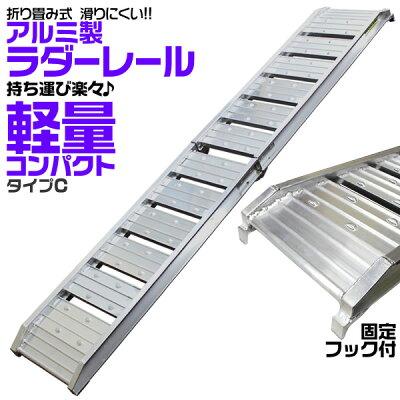 折りたたみ式アルミ使用アルミブリッジラダーレールアルミスロープアルミラダー二つ折りタイプ