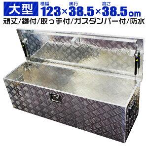 【送料無料】工具箱 ツールボックス 工具セット...