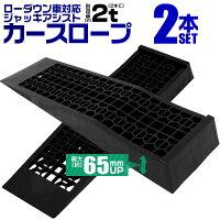 【送料無料】【最大2000円クーポ...