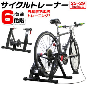 Bicycle training cycle trainer fitness frame roller units exercise bike fitness bike road bike road racer MTB diet exercise gym