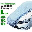 Car150l