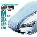 Car150m