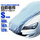 Car150s