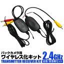 クーポン ワイヤレス ビデオトランスミッター ワイヤレスビデオトランスミッター トランスミッター