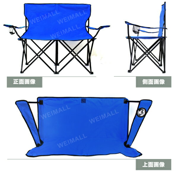 product name product name - Folding Outdoor Chairs