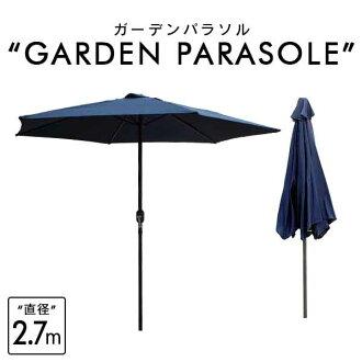 花園遮陽傘遮陽傘 270 釐米陽傘傘花園傘園藝 cardenfaniure 花園露臺戶外海灘露營陽傘折疊篷