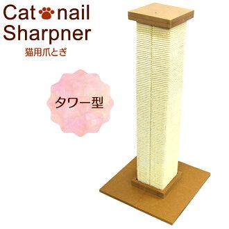 研磨貓指甲,研磨桿貓指甲,裝載亞麻貓貓貓,研磨,研磨指甲磨指甲,打貓塔猫塔小型固定貓用品保養猫桿長塔型F