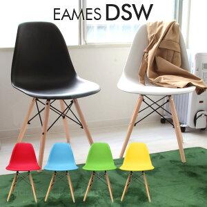 【送料無料】イームズ チェア ダイニングチェア オススメ リプロダクト DSW イームズ シェルチェア ダイニングチェアー イームズチェア イームズ椅子 チェア いす イームズチェアー 木脚 椅