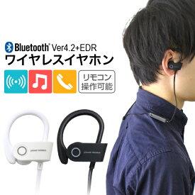 【ゆうパケット送料無料】【キャッシュレス5%還元】【2019モデル】ワイヤレスイヤホン Bluetooth 4.2 iPhone ブルートゥース イヤホン ワイヤレス 通話 マイク 高音質 両耳 片耳 音楽 おしゃれ スポーツ 長時間 USB充電 軽量 Android アンドロイド スマホ