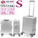 【送料無料】スーツケース キャリーケース 機内持ち込み Sサイズ 小型 キャリーバッグ 軽量 TSAロック 30L アルミ合金…