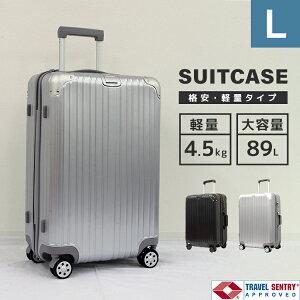 【期間限定価格】スーツケース キャリーケース Lサイズ 大型 キャリーバッグ 超軽量 TSAロック 旅行 かばん おしゃれ キャリーバック 旅行カバン 旅行かばん トランク ファスナー 軽い 6日 7