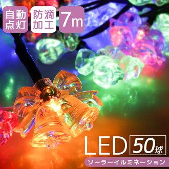 彩燈太陽能LED充電式鈴7m LED彩燈太陽能燈室外50球玩笑喜愛的防滴彩燈燈花園燈聖誕節萬聖節裝飾電光裝飾