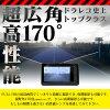 支持全高清的薄型開車兜風記錄機停車監視G感應器搭載經常的錄影1080P FULL HD車載kameradorarekokamera金額畫質全高清引擎聯鎖動畫靜止畫流體察覺拍攝汽車照相機錄影小型