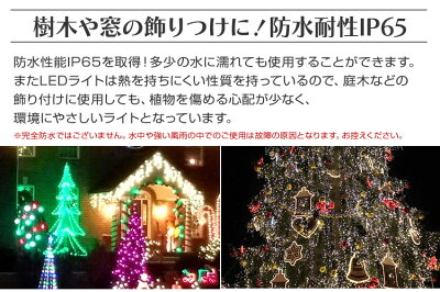 【着後レビューで10%OFFクーポン】イルミネーションクリスマスチューブライトロープライトLED50mLEDライト防水屋外送料無料[LEDチューブロープライト電飾飾り付け点滅イルミネーションライトLEDイルミネーションクリスマスツリー]