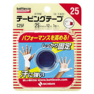 Nichiban battle win tape tape non-stretch type 25 mm x 12 m 1 roll C25F