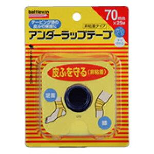 ニチバン バトルウィン アンダーラップテープ 70mm×25m 1ロール U70F