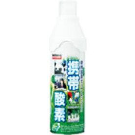【在庫あり!】ニチバン バトルウィン 携帯酸素 5L(内容量)NO.5L