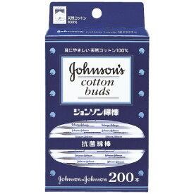 ジョンソン綿棒 200本入