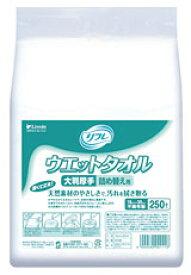 【エタノール含有不織布】リフレ ウェットタオル大判厚手(詰替用) 250枚入