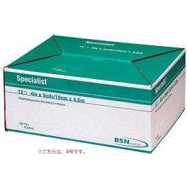 BSN medical スペシャリスト石膏ギプス 3号 600703 12巻入1箱