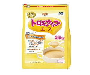 日清オイリオ トロミアップエース 1袋(2.5kg入)
