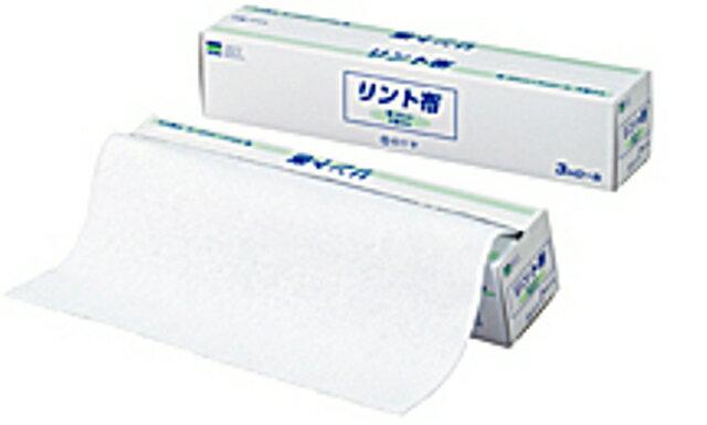 白十字 リント布 大 30cm×3m