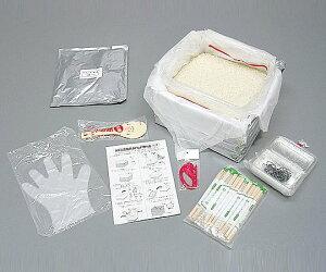 サタケ 保存食 非常食 マジックライス 炊き出し用 白飯 1箱(50食分)