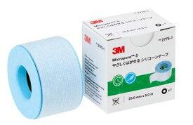 3M マイクロポアS やさしくはがせる シリコーンテープ 25mm×5m エッジキャップあり 1巻/箱(個包装パック) 2775-1