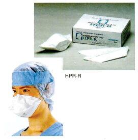 【在庫あり!】HOGY ホギメディカル N95-PRマスク レギュラー 50枚入 HPR-R