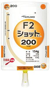 テルモ F2ショットEJ 200kcal とろみタイプ ヨーグルト味 200g×24パック入 FF-Y02ES