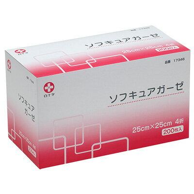 白十字 ソフキュアガーゼ 25cmx25cm 4折 200枚入 17346