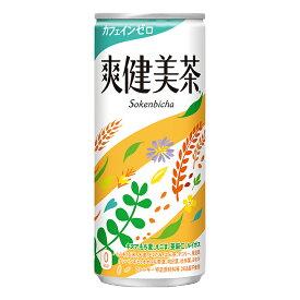 コカ・コーラ 爽健美茶 245g缶×30本
