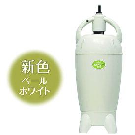 電気バスヒーター【ミニ風呂バンス480】電気で保温&追い焚きいらず 光熱費節約!
