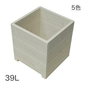 【送料無料】Welcome wood 木製12号植木鉢 H12D 5色 鉢カバー としても使用できます 容量・約39リットル 木製プランター プランター プランターカバー 植木鉢 鉢 カバー スクエア 正方形 四角 角