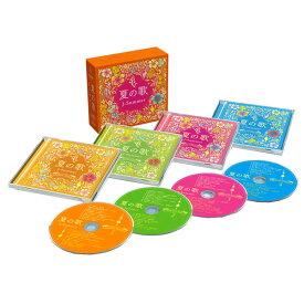 夏の歌 J-サマー ナツに聴きたい70〜90年代のJ-POP名曲集 CD4枚組 DQCL-3445 J-POP フォーク 通販限定【送料無料】