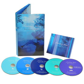 ヒーリング・ブルー〜リラクシング・ジャズ CD5枚組 DYCP-3004 ジャズ 通販限定【送料無料