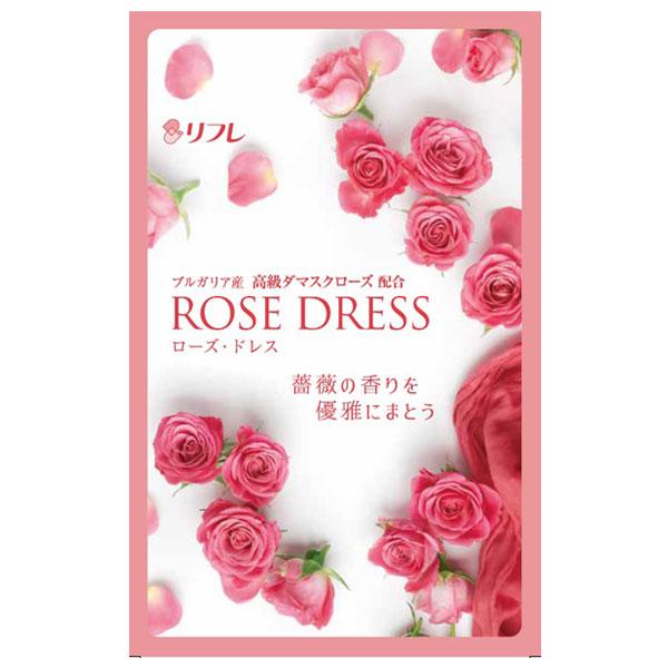 ローズドレス 薔薇の香りのサプリメント リフレ【送料無料】