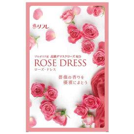 ローズドレス2袋組 薔薇の香りのサプリメント リフレ【送料無料】
