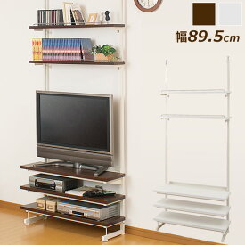 テレビ台 幅89.5cm 突っ張り シェルフ オープンラック 棚板5枚 テレビボード 日本製 NJ-0222/NJ-0223