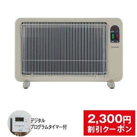 夢暖望 400型 暖房 特典 プログラムタイマー付 遠赤外線 パネルヒーター 夢暖望400型 アールシーエス 3年保証
