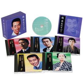 芸能生活50周年記念 橋幸夫のすべて CD5枚組 VFD-10014【送料無料】