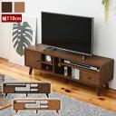 テレビ台 幅110cm テレビボード 薄型 ロータイプ テレビラック 収納 木製 Pico FAP-0034-JK