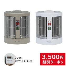 遠赤外線パネルヒーター暖話室1000型H