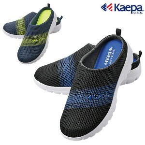 Kaepa サンダル 紳士らくらくサボサンダル 低反発クッション ケイパ 3E相当 954068