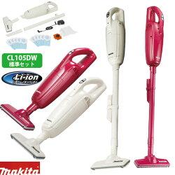 マキタ/CL105DW/コードレス掃除機